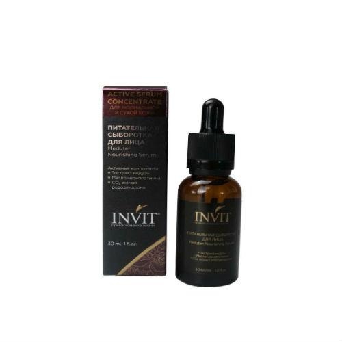 Купить Invit Питательная сыворотка для лица Meduten Nourishing Serum 30 мл (Invit, Для лица)