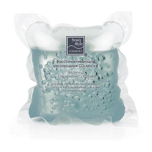 Beauty Style Восстанавливающая кислородная СО2 маска 30 мл (Кислородные CO2 маски)