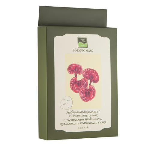 Beauty Style Ботаническая питательная маска c экстрактом гриба лин-чи, коллагеном и протеинами шелка 6 шт х 35 гр (Ботанические маски)