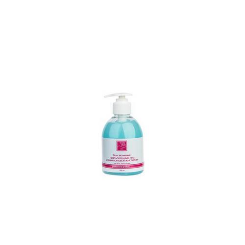 Гель активный Кислородный   гиалуроновой кислотой 300 мл (Beauty Style, Active Gel)