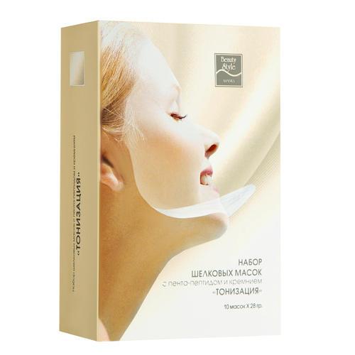 Beauty Style Шелковая маска с пента-пептидом и кремнием 10 шт х 28 гр (Шелковые маски)