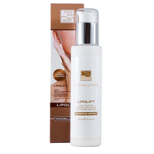 Крем для моделирования овала лица и подбородка Lipolift 150 мл (Beauty Style, Modellage) депигментирующие крема