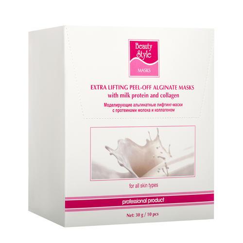 Beauty Style Моделирующая альгинатная лифтинг-маска с протеинами молока и коллагеном 10 шт х 30 гр (Моделирующие альгинатные маски)