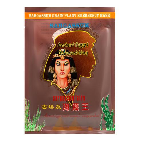 Beauty Style Лифтинговая маска с растительным коллагеном (Коллагеновый уход)