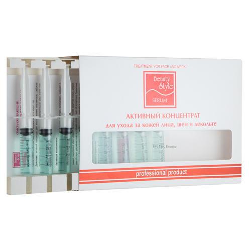 Beauty Style Омолаживающий активный концентрат для глаз с коллагеном и глицинами сои, 8 ампул х 5 мл (Professional product)