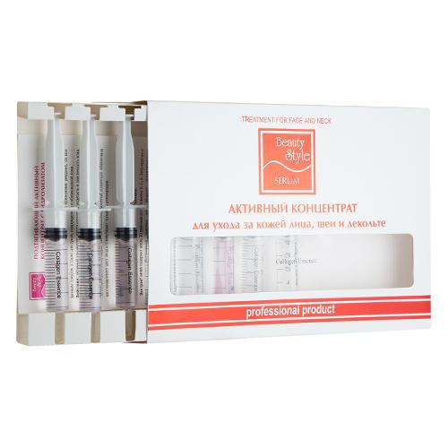 Beauty Style Подтягивающий активный концентрат с гидролизатом коллагена, 8 ампул х 5мл (Professional product)