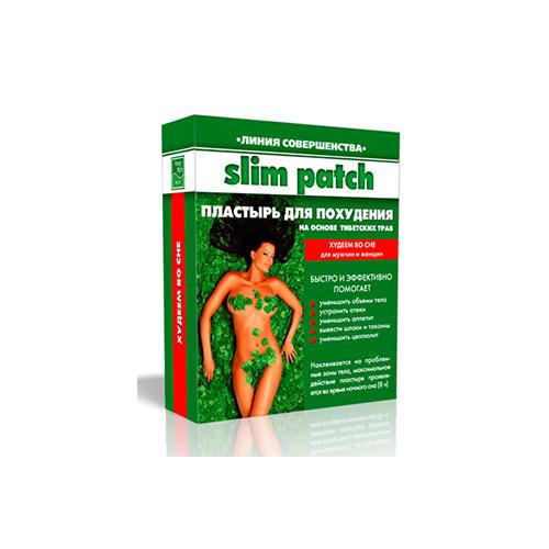 Купить Beauty Style Пластырь для похудения, 14 шт (Beauty Style, Slimming), США