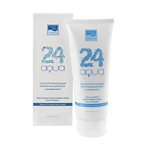 Beauty Style Ночной питательный увлажняющий крем  с витамином Е, Аква 24 150 мл (Aqua 24)