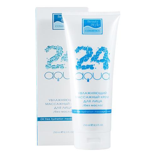 Beauty Style Увлажняющий массажный крем для лица без масла Аква 24, 250 мл (Aqua 24)