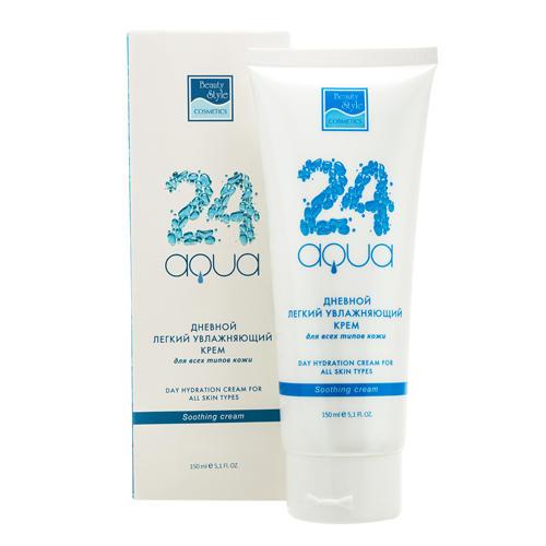 Beauty Style Дневной легкий увлажняющий крем  Аква 24 150 мл (Aqua 24)