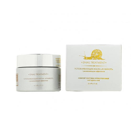 Beauty Style Успокаивающая маска с увлажняющим эффектом Комфорт 50 мл (Snail Treatment)