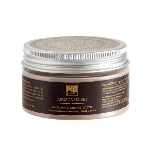 Beauty Style Мыло минеральное Гассуль (порошок)  100 гр (Argana Secret)