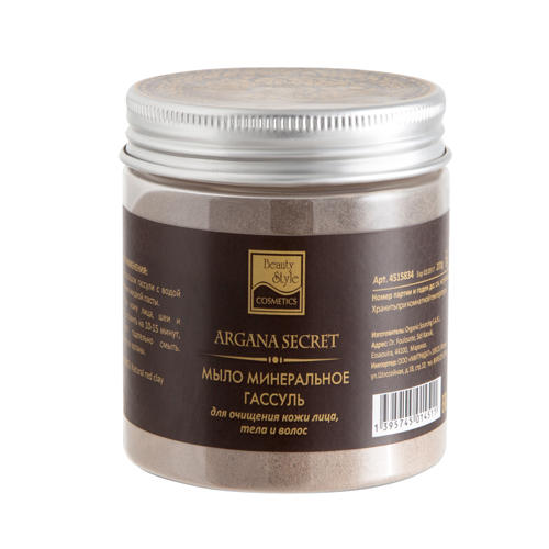 Beauty Style Мыло минеральное Гассуль (порошок)  200 гр (Argana Secret)