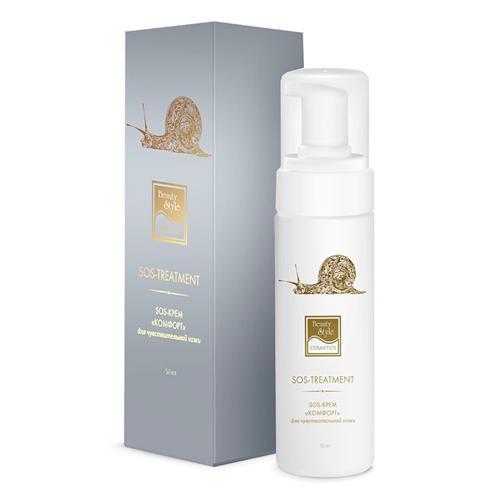 Beauty Style SOS - крем Комфорт для чувствительной кожи 50 мл (Snail Treatment)