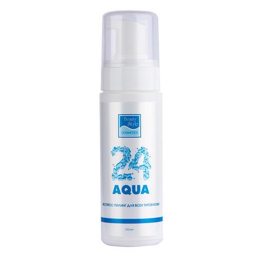 Beauty Style Экспресс-пилинг для всех типов кожи с омолаживающим эффектом Аква 24 150 мл (Beauty Style, ) beauty style экспресс пилинг для лица контроль 150 мл