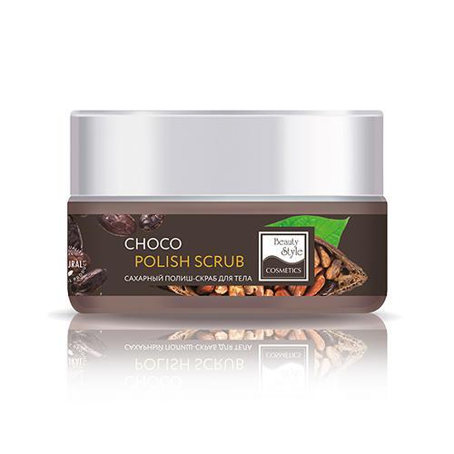 Сахарный полишскраб для тела Choco polish scrub, 200 мл (Beauty Style, Choco, минерализация, лифтинг и питание) гель для душа choco shower gel 200 мл beauty style choco минерализация лифтинг и питание