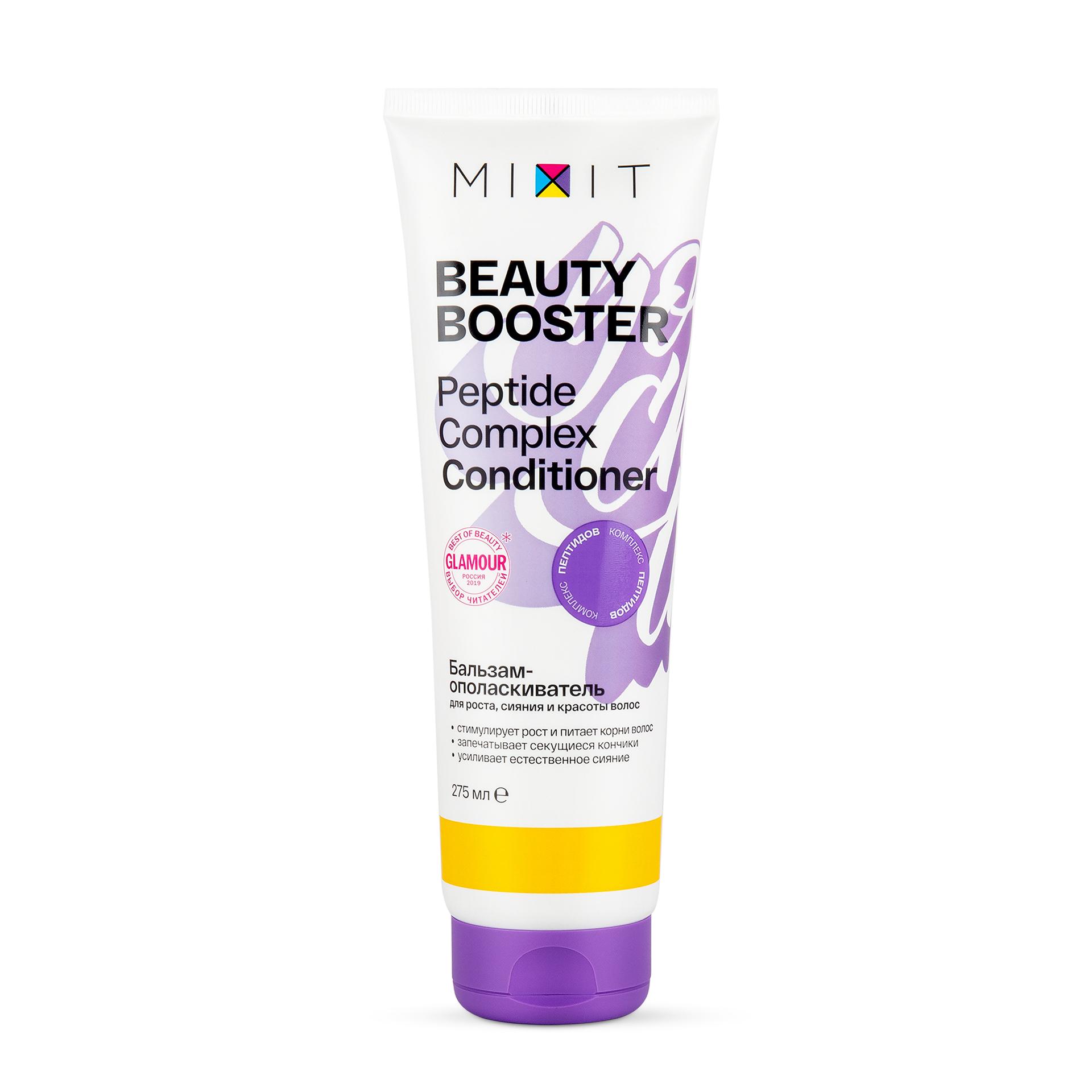 Купить MIXIT Бальзам-ополаскиватель «BEAUTY BOOSTER» для роста, сияния и красоты волос, 275 мл (MIXIT, Для волос)
