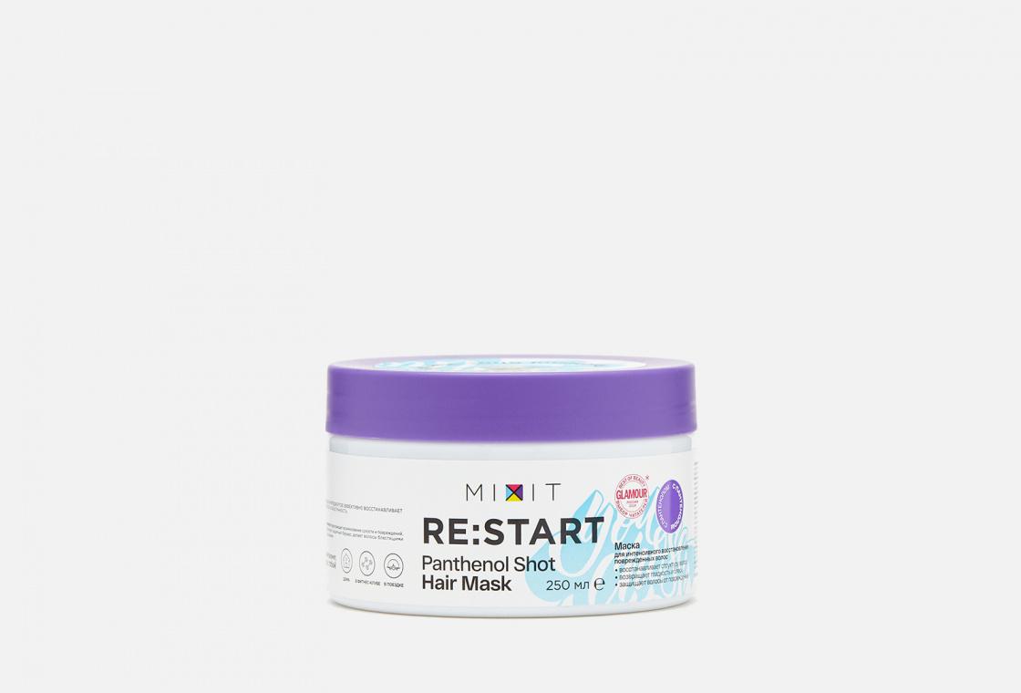 Купить MIXIT Маска для интенсивного восстановления поврежденных волос RE:Start, 250 мл (MIXIT, Для волос)