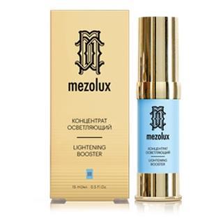 Концентрат осветляющий, 15 мл (Mezolux)
