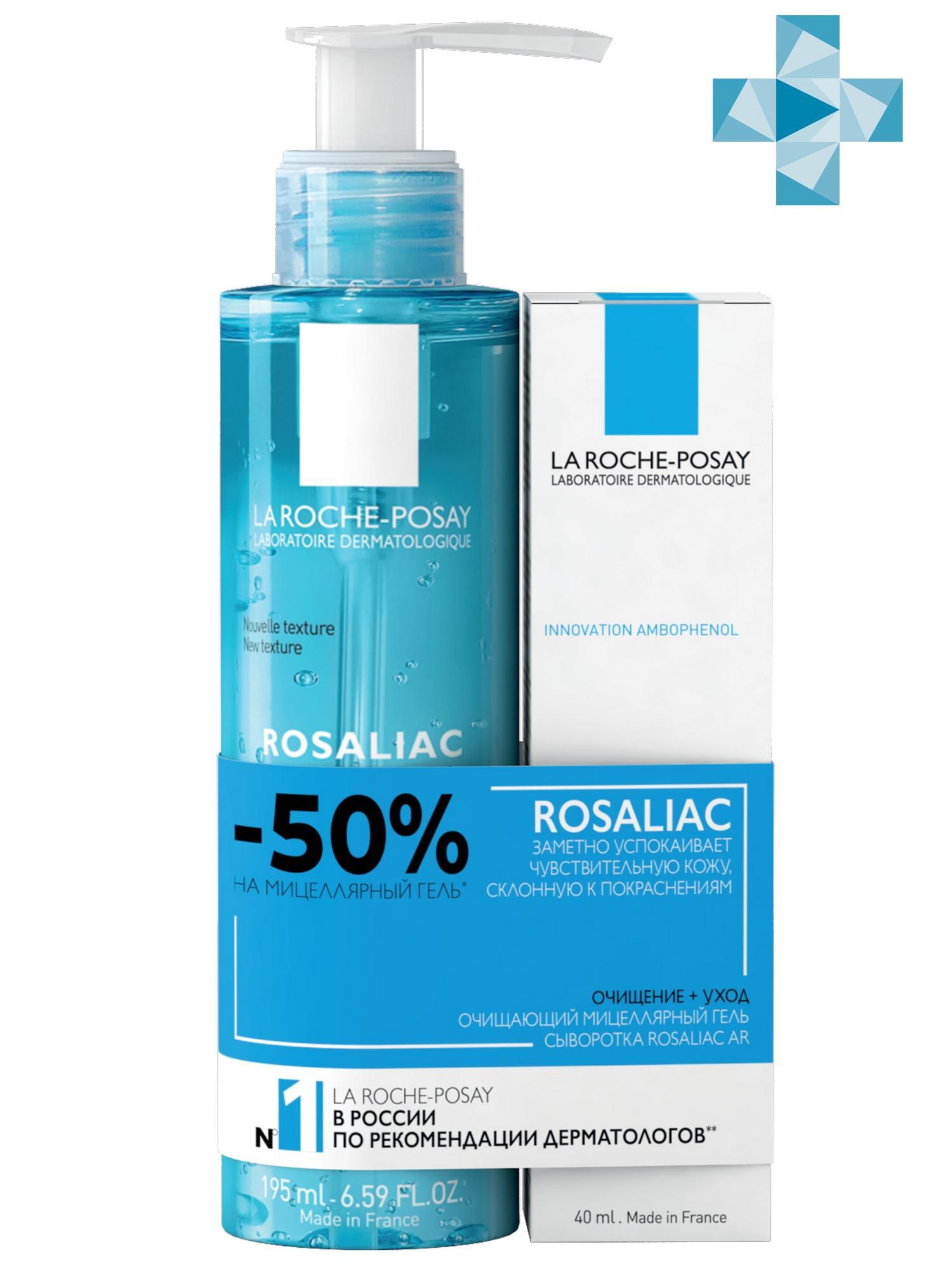 Купить La Roche-Posay Набор: Розалиак АР интенсивная сыворотка 40 мл + Розалиак мицеллярный гель 195 мл (La Roche-Posay, Rosaliac), Франция