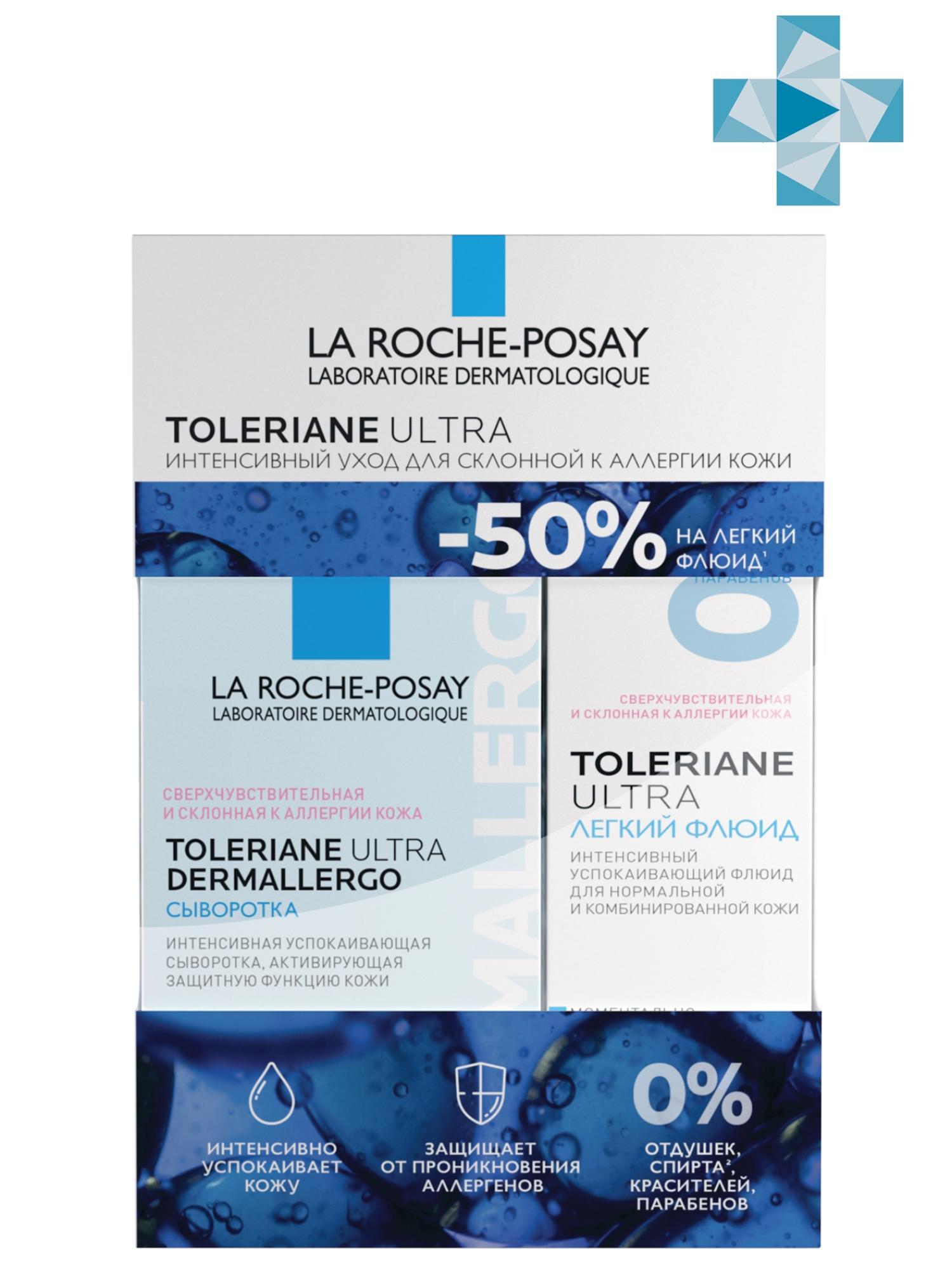 Купить La Roche-Posay Набор Толеран Ультра Дермаллерго сыворотка 20 мл + Толеран Ультра Легкий Флюид 40 мл (La Roche-Posay, Toleriane), Франция