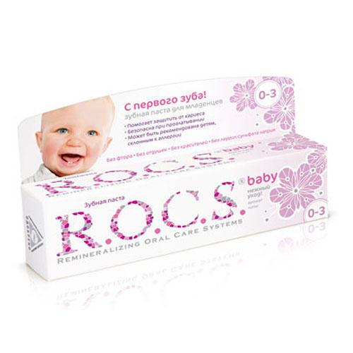 R.O.C.S Зубная паста Рокс Для младенцев Аромат липы (Bebe 0-3 years)