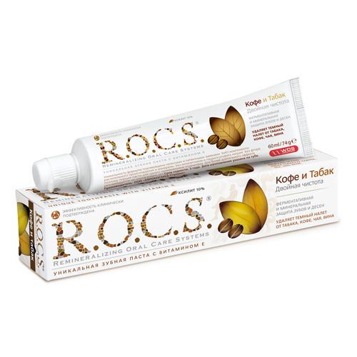 Зубная паста Рокс Кофе и табак 74 гр. (Для Взрослых) R.O.C.S