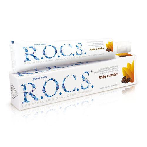 R.O.C.S Зубная паста Рокс Кофе и табак 74 гр. (Для Взрослых)