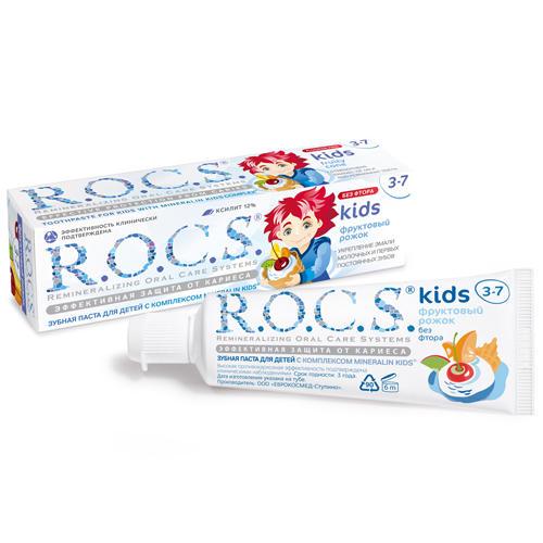 Зубная паста Рокс Для детей Фруктовый рожок 45 гр (R.O.C.S, Kids 37 years) рокс зубная паста кидс от 3 до 7 лет барбарис 45 г без фтора
