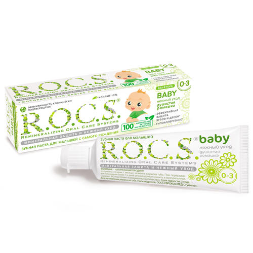 Купить R.O.C.S. Зубная паста Для самых маленьких Душистая ромашка 45 гр (R.O.C.S., Bebe 0-3 years), Россия