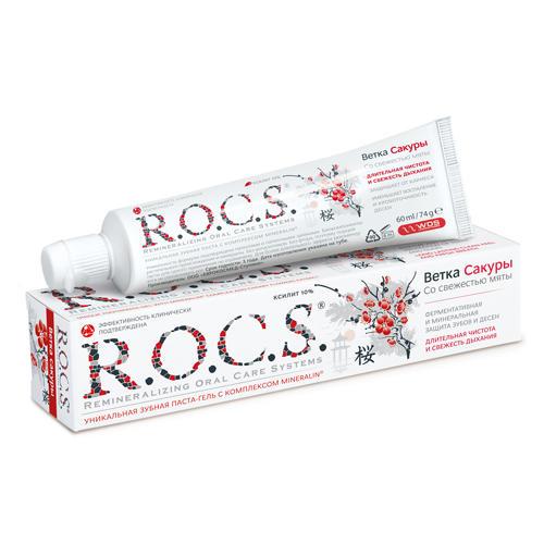 R.O.C.S Зубная паста Ветка Сакуры 74 гр. (R.O.C.S, Для Взрослых)
