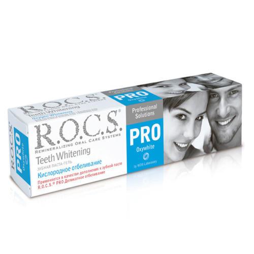PRO Кислородное отбеливание 60 гр (R.O.C.S. PRO)