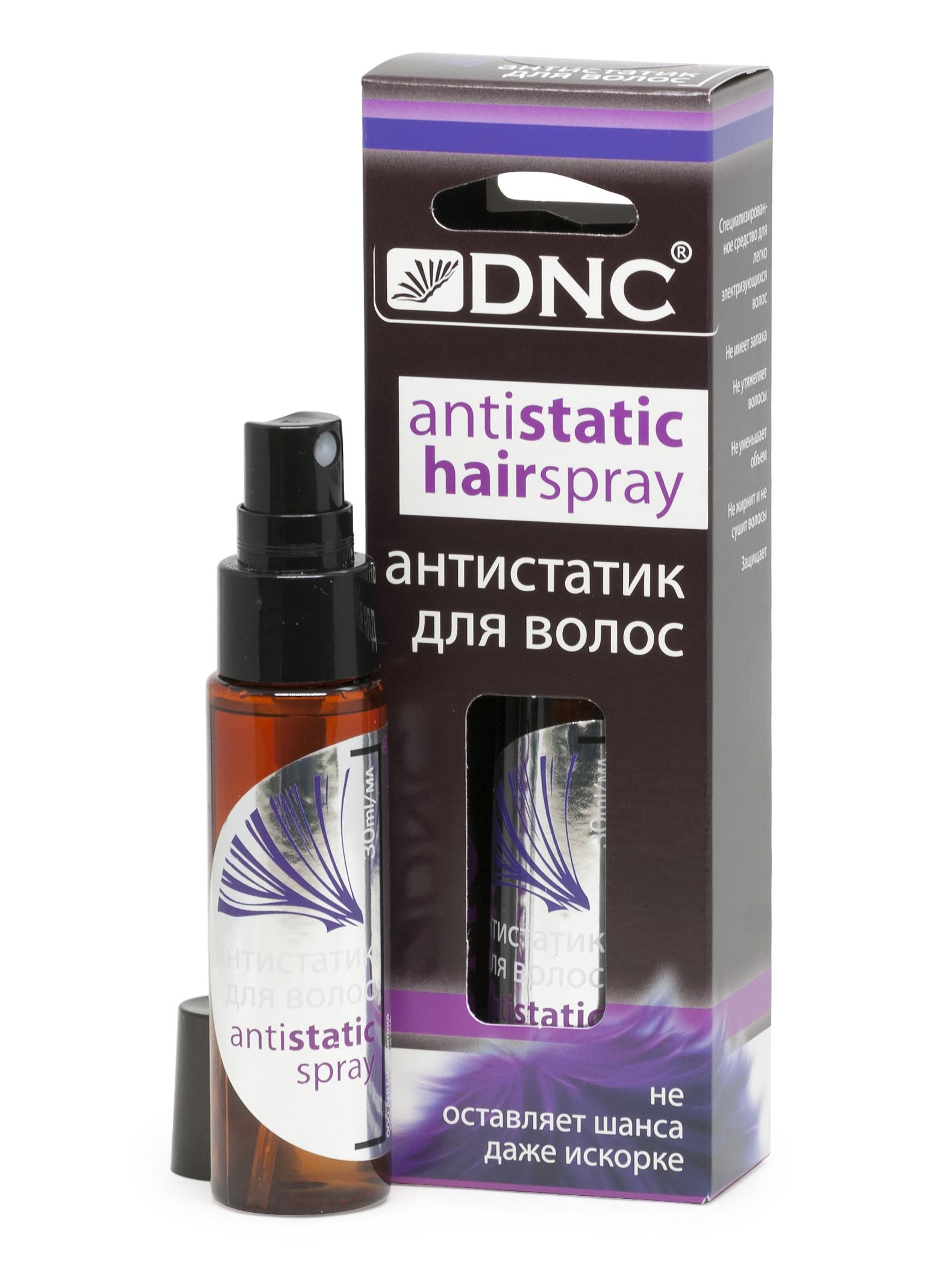 DNC Kosmetika Антистатик для волос, спрей, 30 мл (DNC Kosmetika, Уход за волосами) dnc kosmetika твердый воск для волос 15 мл dnc kosmetika уход за волосами