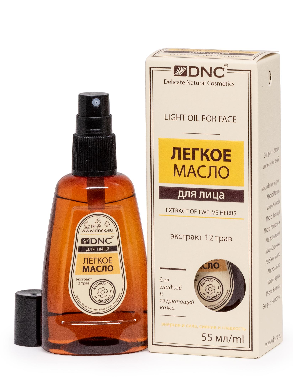 DNC Kosmetika Легкое масло для лица Экстракт 12 трав для гладкой и сверкающей кожи, 55 мл (DNC Kosmetika, Уход за лицом) dnc kosmetika твердый воск для волос 15 мл dnc kosmetika уход за волосами