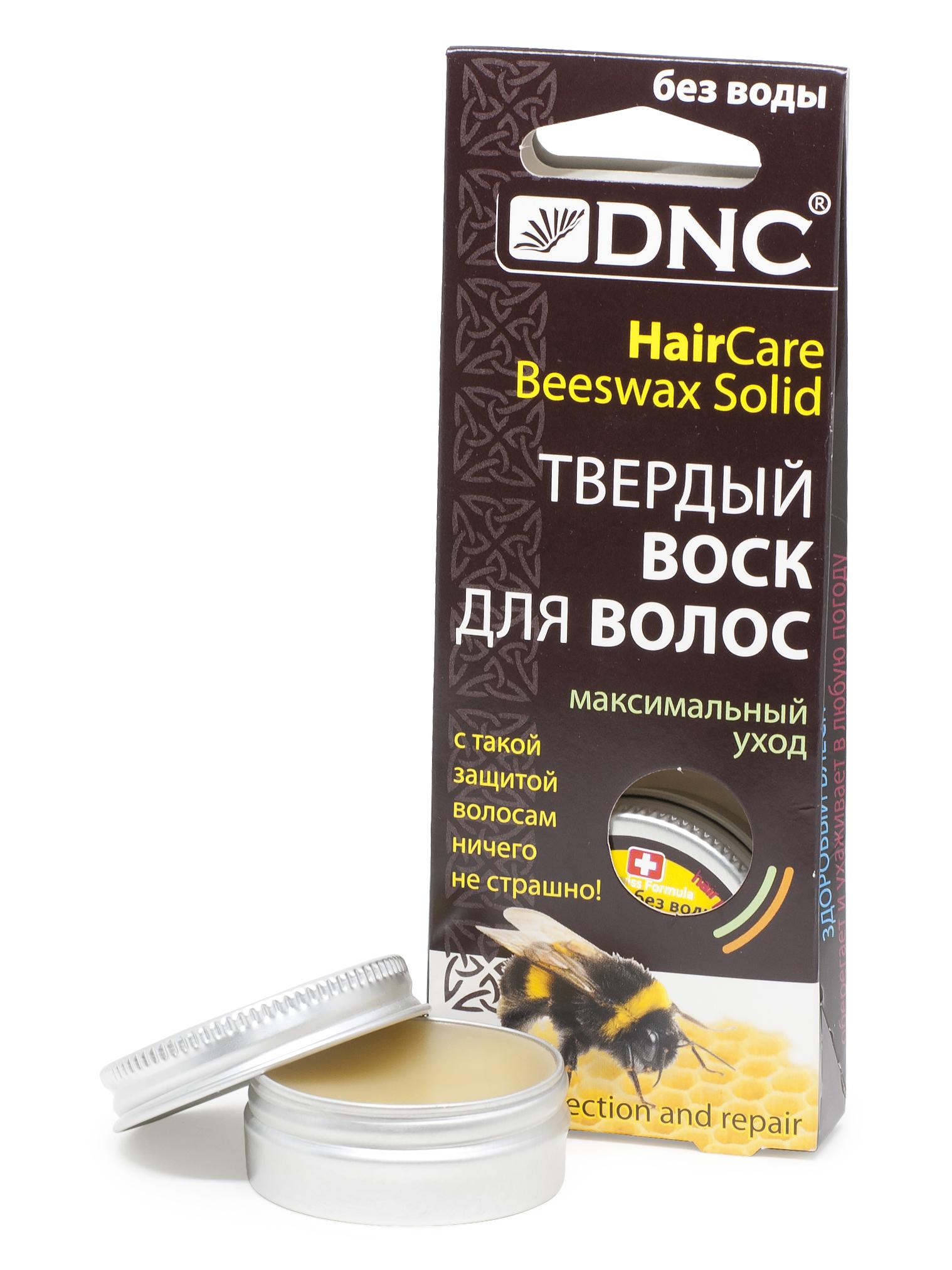DNC Kosmetika Твердый воск для волос, 15 мл (DNC Kosmetika, Уход за волосами) dnc kosmetika твердый воск для волос 15 мл dnc kosmetika уход за волосами