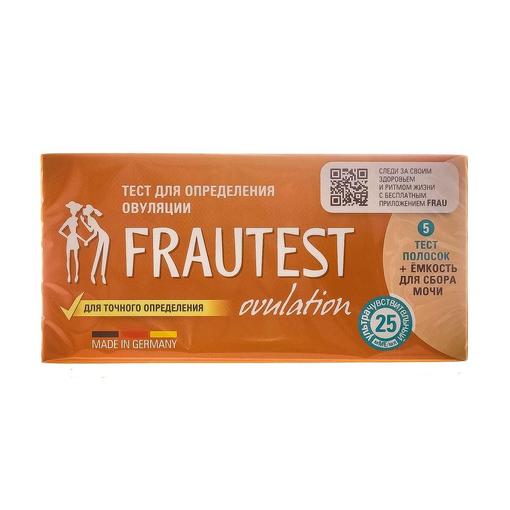 Frautest Тест-полоски на овуляцию N5, 5 шт