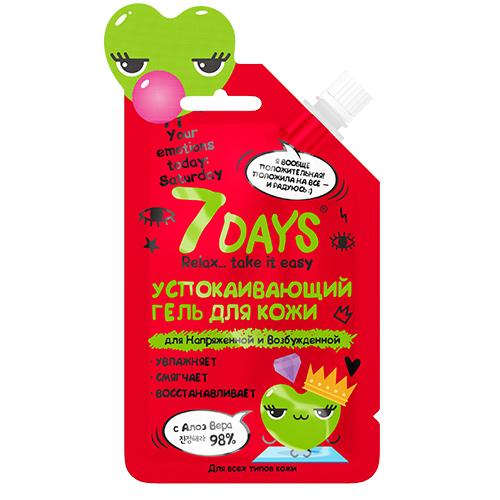 7 Days Гель для кожи Для Напряженной и Возбужденной Успокаивающий с Алоэ Вера 98%, 25 гр (7 Days, YOUR EMOTIONS TODAY)