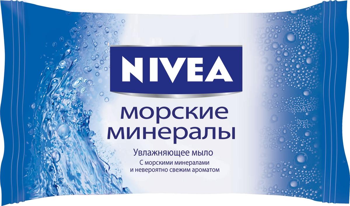 Фото - NIVEA Мыло-уход Морские минералы, 90 гр (NIVEA, Уход за телом) мыло кусковое nivea свежесть морских минералов 90 г 5 шт