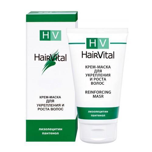 Креммаска для укрепления и роста волос 150 мл (Hair Vital, Для укрепления и роста волос) куркума от роста волос