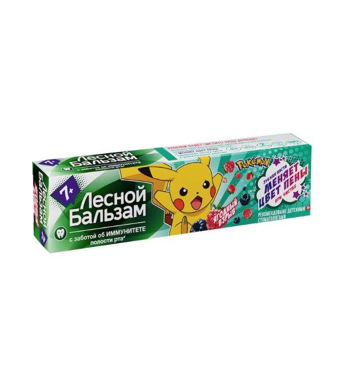 Купить Лесной бальзам Зубная паста детская с 7 лет 50 мл (Лесной бальзам, Детская гигиена полости рта), Россия