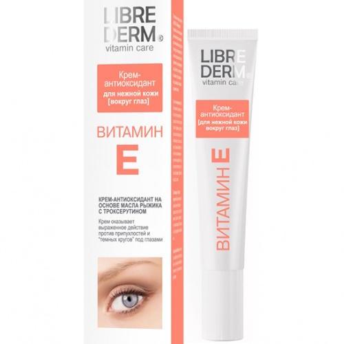 Librederm Витамин Е крем-антиоксидант для нежной кожи вокруг глаз 20 мл (Витамин Е)