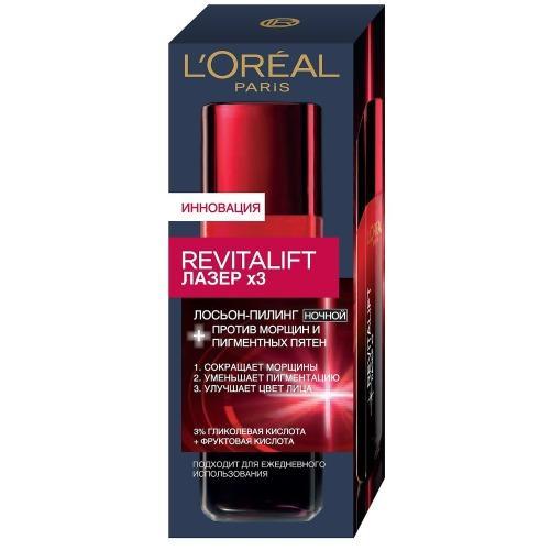 REVITALIFT Антивозрастной лосьонпилинг Лазер х3 ночной 125 мл (LOreal, Revitalift) l oreal revitalift лосьон пилинг лазер ночной 125 мл