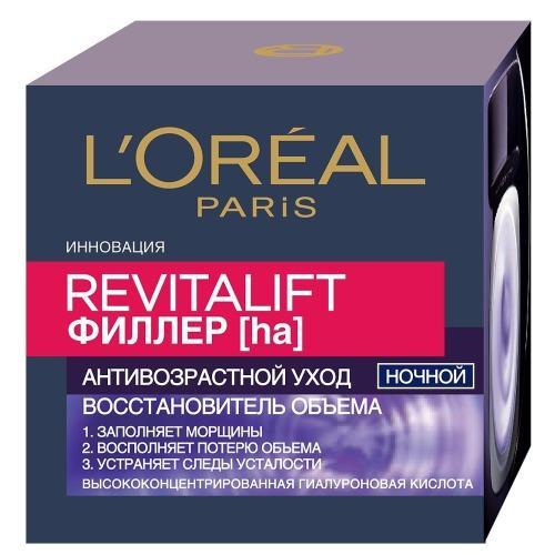 <b>Лореаль REVITALIFT</b> Антивозрастной <b>крем</b> Филлер для лица ...