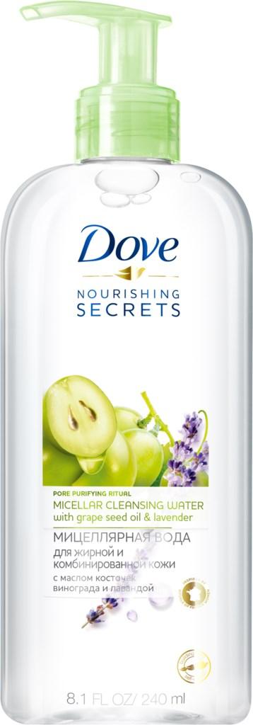 DOVE Мицеллярная вода с маслом косточек винограда и лавандой  240 мл (DOVE, Мицеллярная вода)