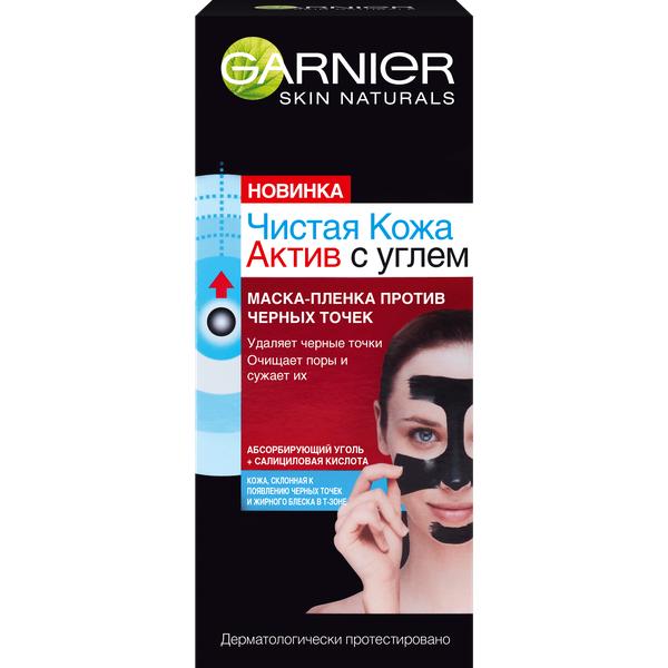 Купить Garnier Маска-пленка для лица Чистая Кожа Актив с углем, с салициловой кислотой, против черных точек, для жирной кожи, 50 мл (Garnier, Чистая кожа), Франция