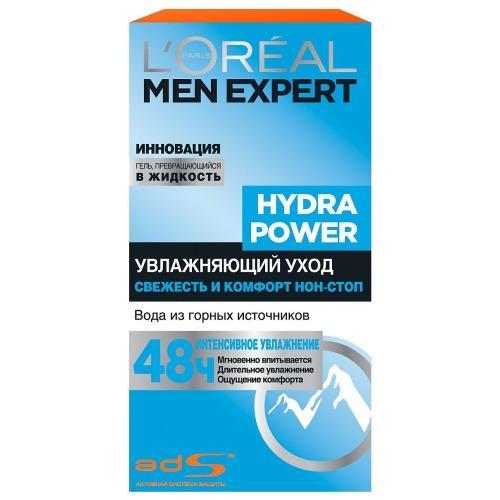 MEN EXPERT Уход для лица увлажнение Гидра Пауэр 50мл (LOreal, Men expert) loreal мужской