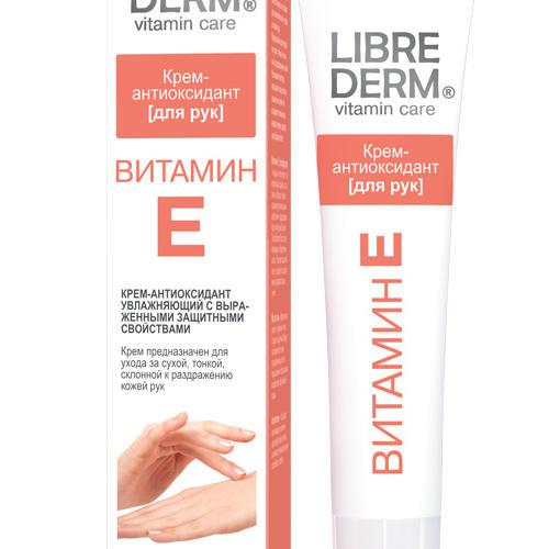 Витамин Е кремантиоксидант для рук 125 мл (Librederm, Витамин Е) librederm 125 г