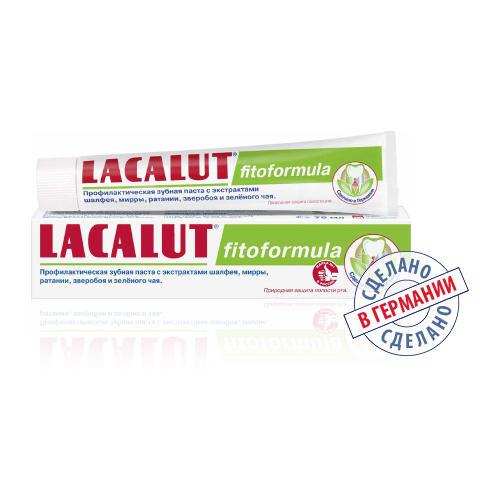 Зубная паста фитоформула 50 мл (Lacalut, Зубные пасты) зубная паста экстра сенситив 50 мл lacalut зубные пасты