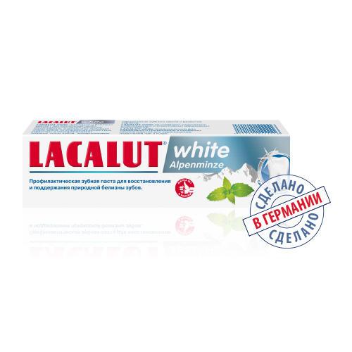 Зубная паста Уайт Альпийская мята 75 мл (Lacalut, Зубные пасты)