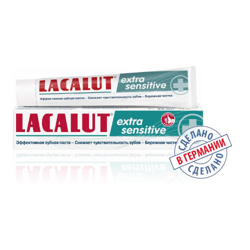 Lacalut Зубная паста Экстра Сенситив 50 мл (Зубные пасты)